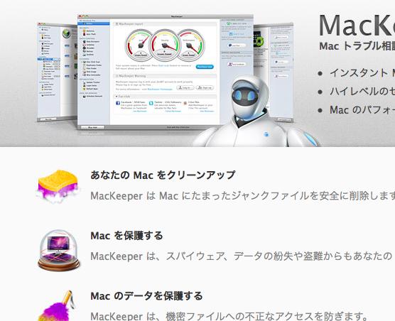 Mac Safariなどブラウザ乗っ取りアプリを削除する