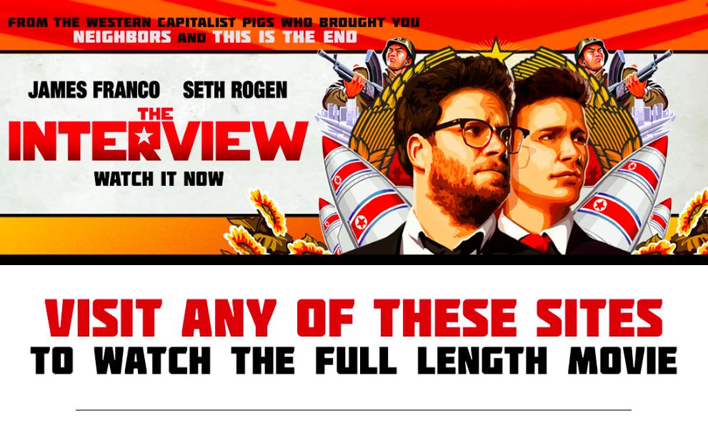 映画「The Interview」北朝鮮も怒っちゃうコメディだったけども