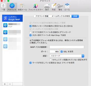 スクリーンショット 2015-09-20 1.36.26
