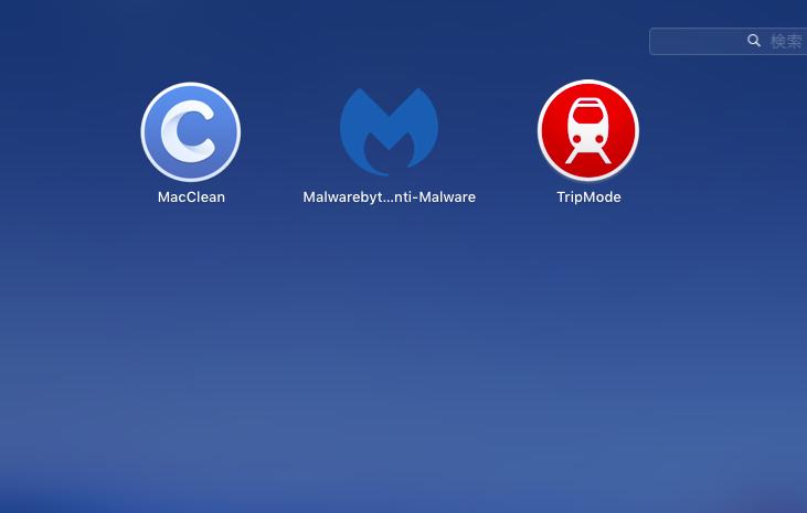 Macbookにとりあえず入れておく環境アプリ3選