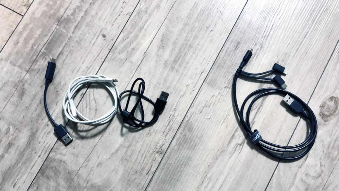 三種を一つに。Anker PowerLine II 3-in-1を購入